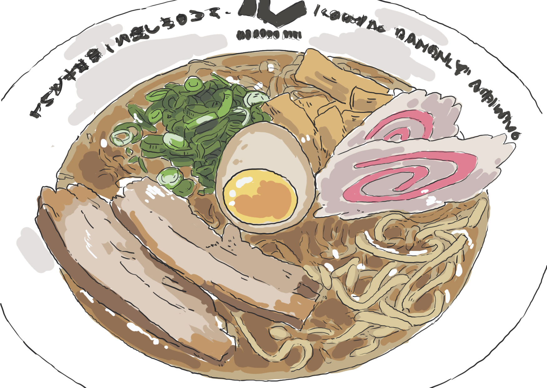 The Best Free Ramen Drawing Images  Download From 56 Free Drawings Of Ramen At Getdrawings