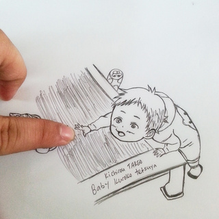 320x320 Babykuroko Drawings On Paigeeworld. Pictures Of Babykuroko