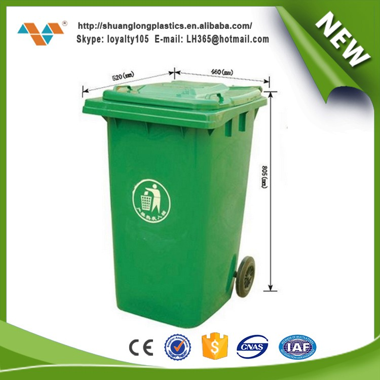 750x750 Cheap Recycle Bin, Cheap Recycle Bin Suppliers And Manufacturers