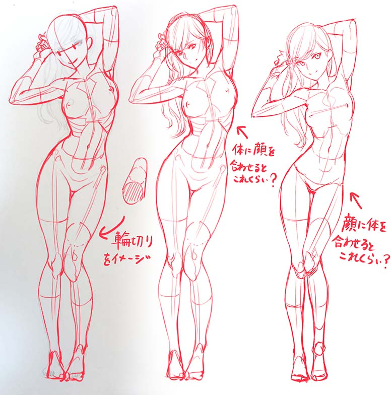 This is an image of Handy Female Body Poses Drawing Reference
