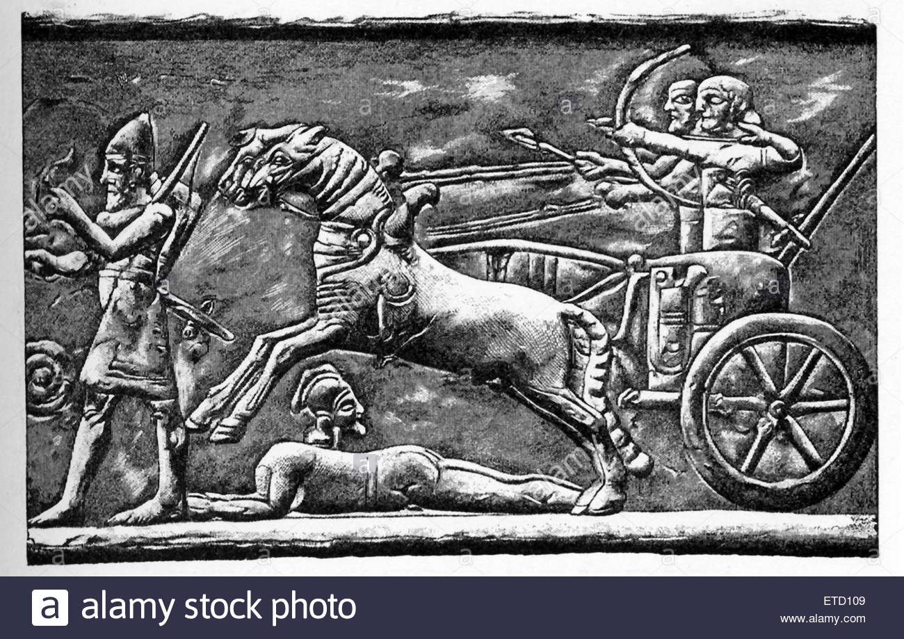 1300x919 This Relief Panel Shows An Assyrian War Chariot Of Ninth Century