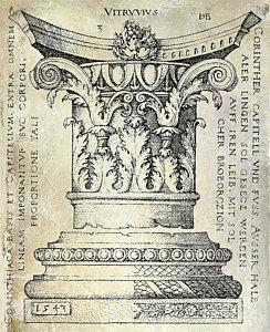 244x300 Roman Architecture Drawings Fine Art America