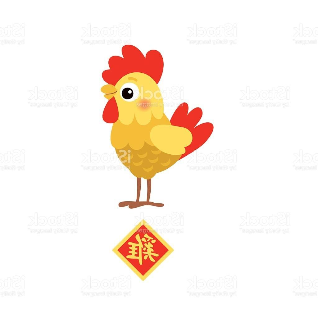 1024x1024 Best Free Cute Vector Rooster In Cartoon Style Drawing