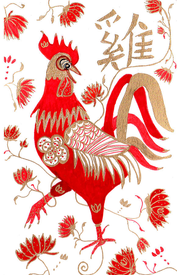 581x900 Chinese Astrology Rooster Drawing By Barbara Giordano