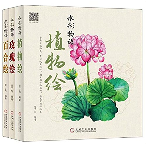 500x496 3pcsset Chinese Watercolor Foliage Plants Flowers Orchid Rose