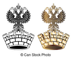 245x194 Golden Royal Crown Isolated On White. Golden Royal Crown