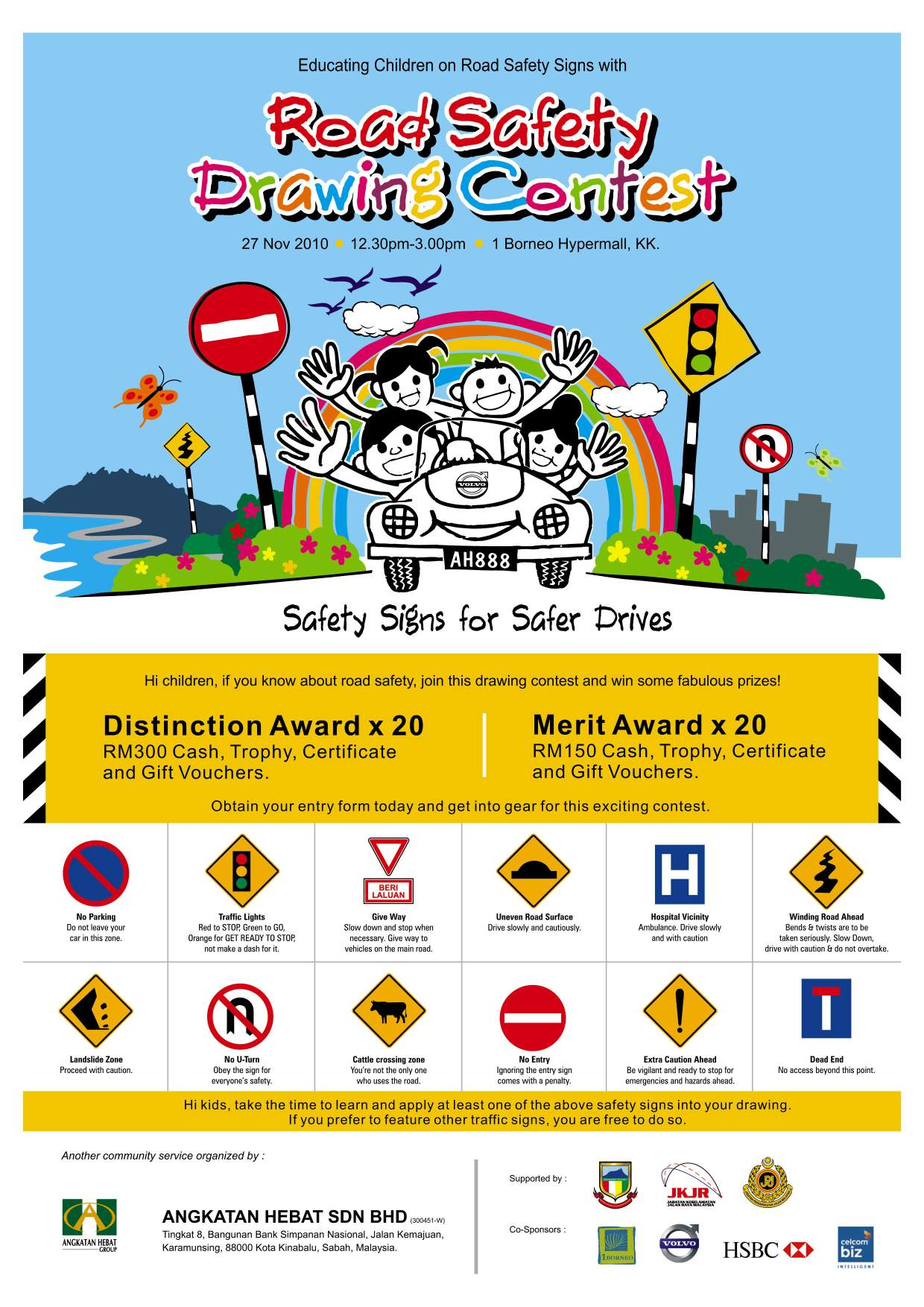 1240x1754 Road Safety Drawing Contest