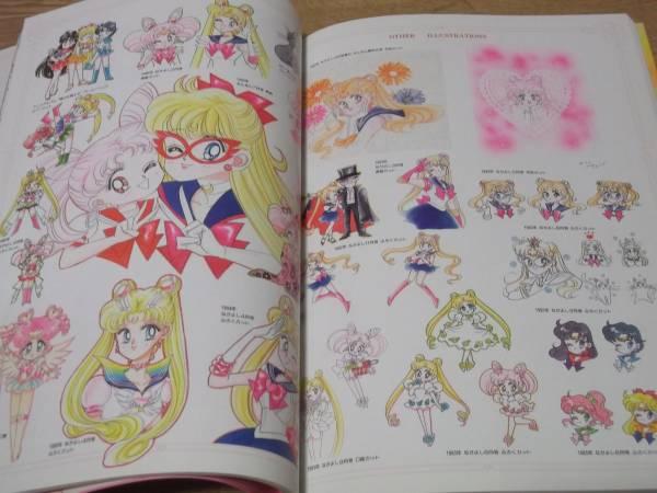 600x450 Japanese Edition Sailor Moon Original Art Book