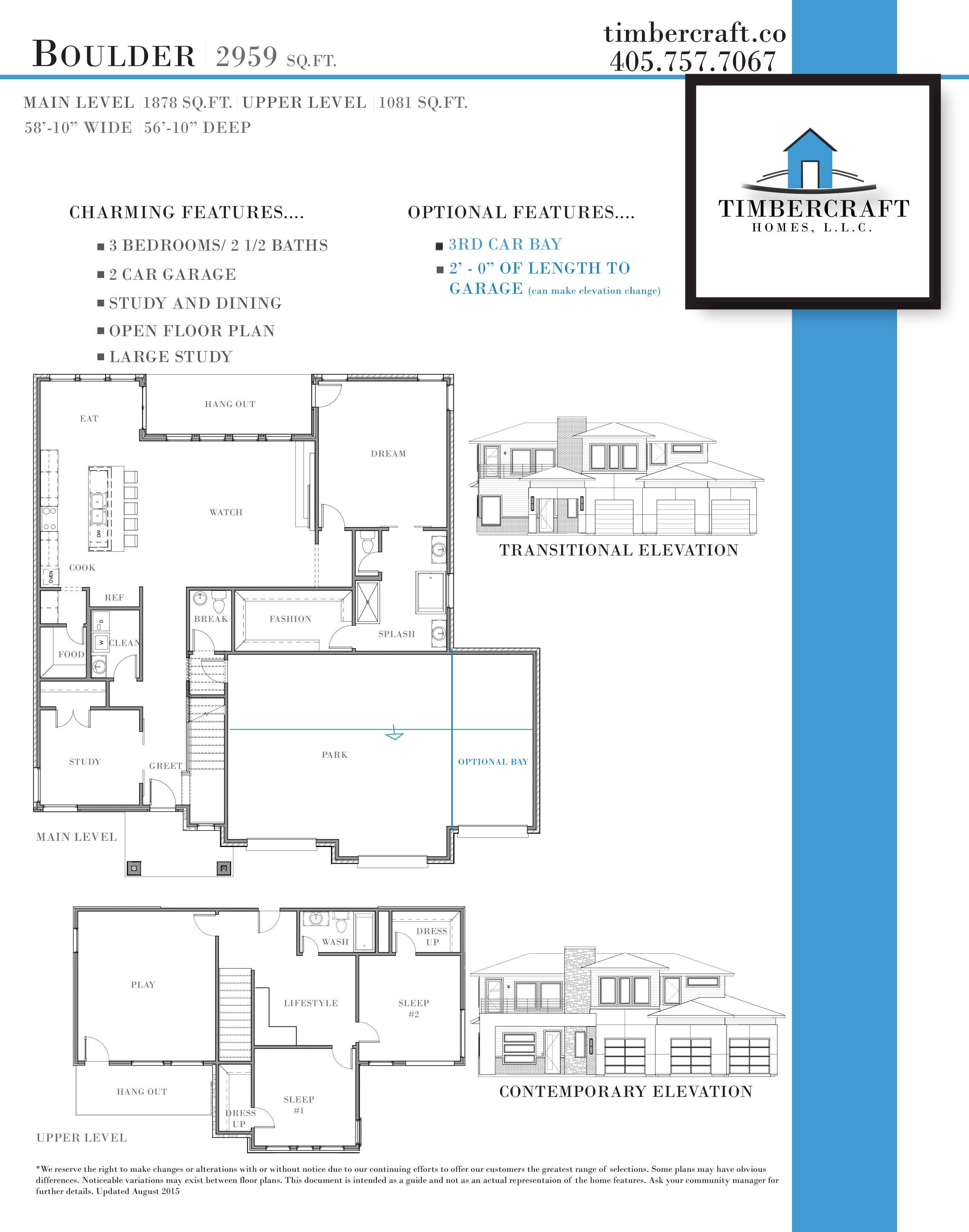 2625x3338 Boulder Sales Drawing