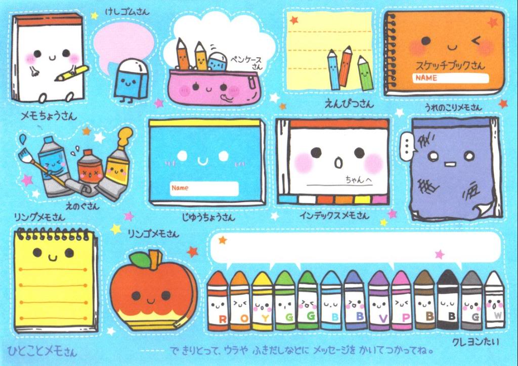 1024x724 Kawaii Drawings [San X Colorful Kids I Got A Notepad With These