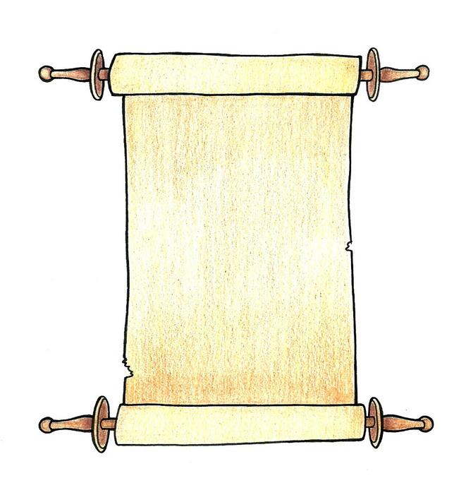 661x701 Draw A Scroll King Josiah, Sunday School And Bible Stories