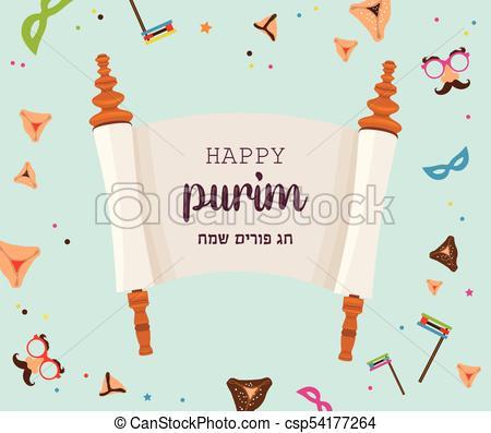 450x397 The Story Of Purim. Jewish Acient Scroll. Card Or Invitation