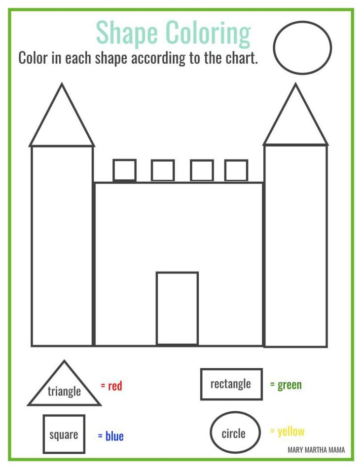 Shape Drawing Worksheets at GetDrawings.com | Free for personal use ...