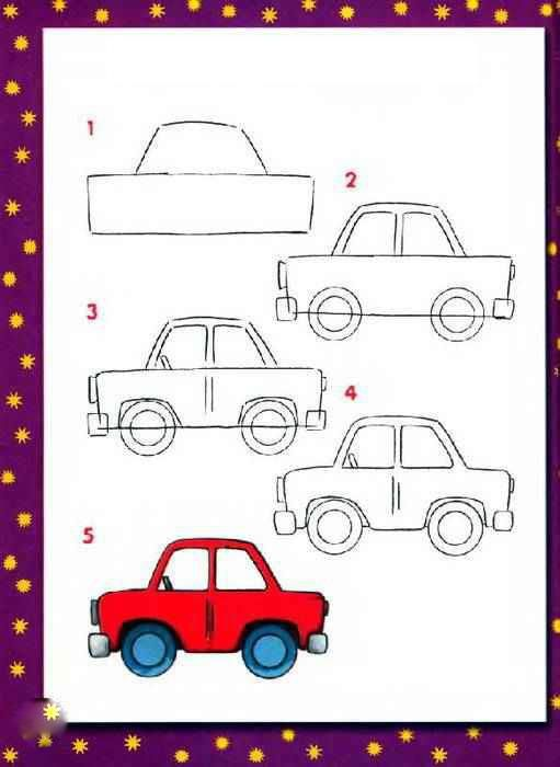 511x700 How To Draw A Car Kids Activities Cars, Drawings