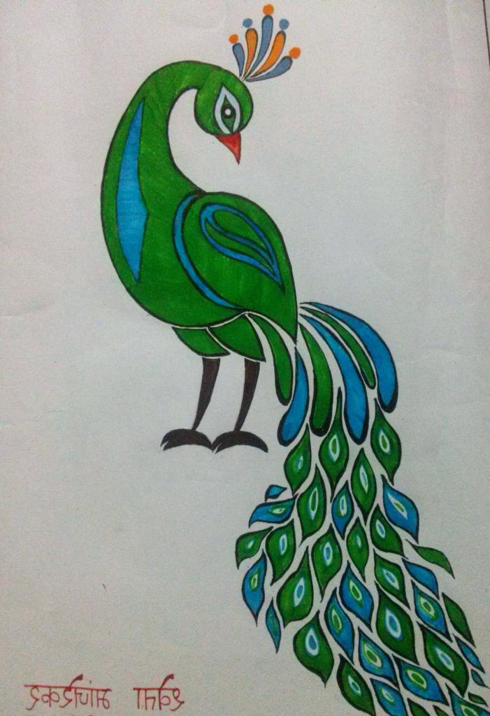 Simple Colorful Peacock Drawing at GetDrawings | Free download
