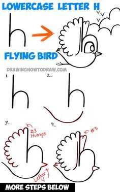 236x378 How To Draw A Cute Cartoon Bird Duck From A Dollar Sign