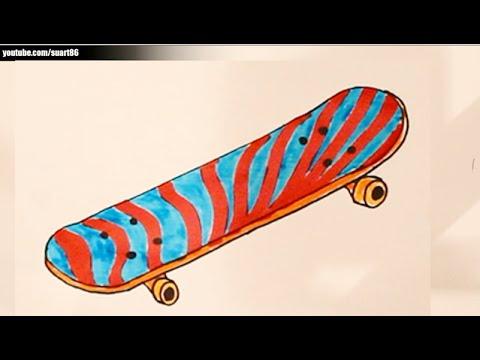 480x360 How To Draw A Skateboard