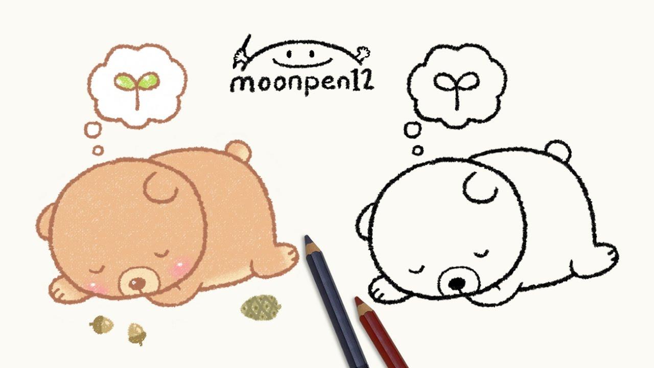 1280x720 Sleeping Bear Drawing