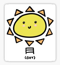 210x230 Cute Smiling Sun Drawing Stickers Redbubble