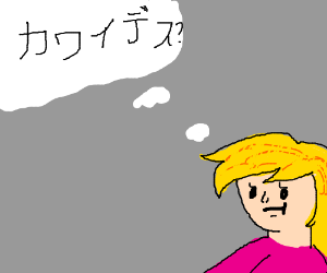 300x250 Someone Thinking (Drawing By Thegreaterdrawer)