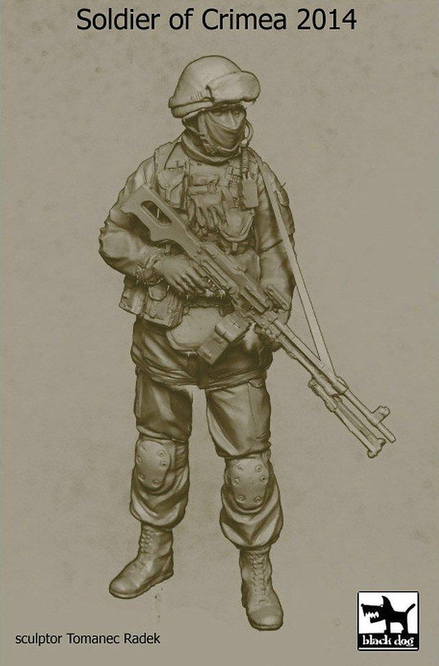 640x971 Black Dog 135 Spetsnaz Soldier Crimea 2014 Little Green Man