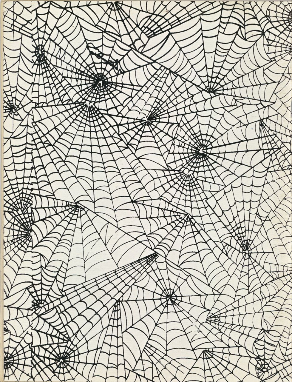 979x1280 The Back Cover Of An Undated Spider Man Coloring Book Acquired