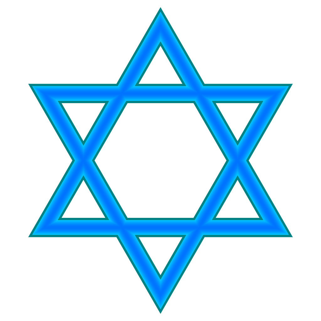 1024x1024 Filestar Of David 3.svg