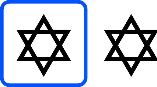 600x334 Star Of David Clip Art