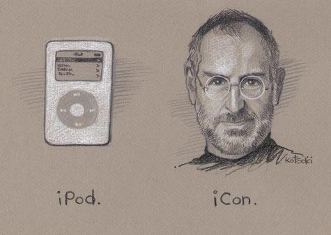 475x337 Steve Jobs Breaker Of The Rules That Don'T Exist