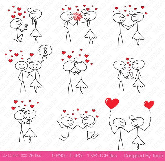 570x559 Eps Png Stick Figure Valentine's Day Valentine People Love Wedding