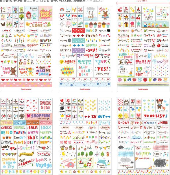 588x605 7 Polka Dots Drawing Market Sticker