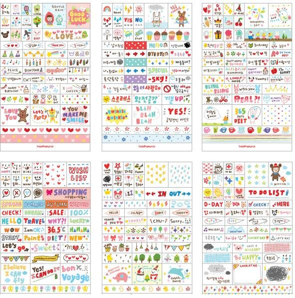 591x597 Drawing Market Topping Syrup Stickers (Pink) Bee Happy Crafts