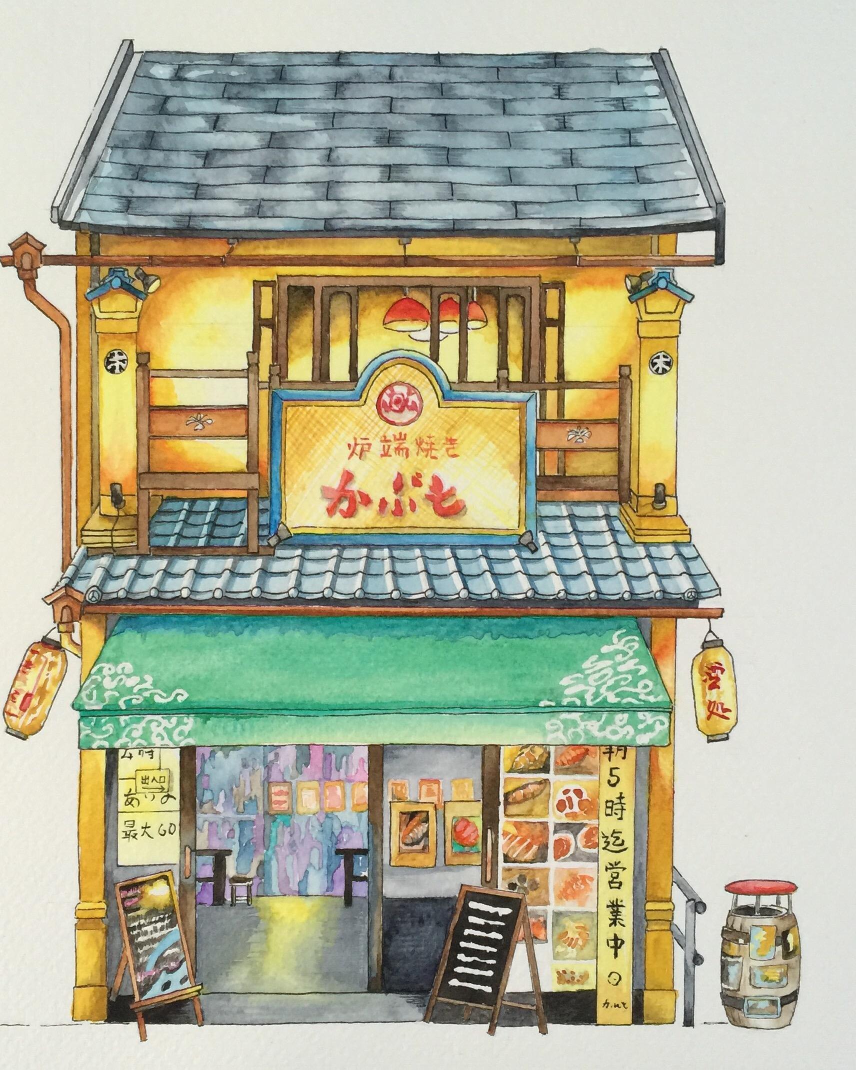 1712x2141 Japan Storefront
