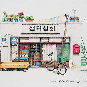 300x300 Concenience Stores South Korea Me Kyeoung Lee South Korea And Korea
