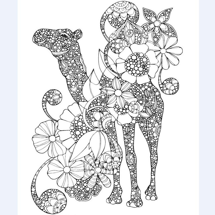 828x828 Animals Wonderland Creative Coloring Book For Children Adults