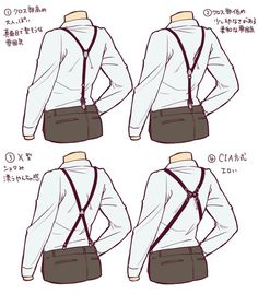 236x269 How To Draw A Suitjacket How To Draw Mangaanime