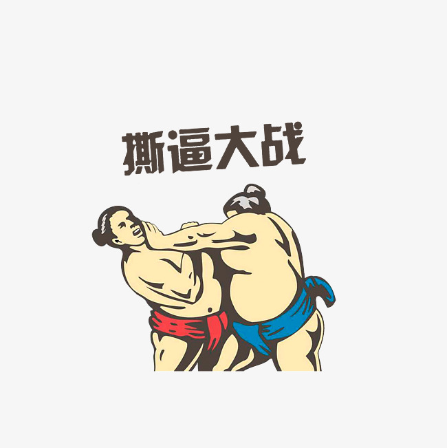 650x651 Sumo Wrestling Force, Catfight, Cartoon Hand Drawing Png Image