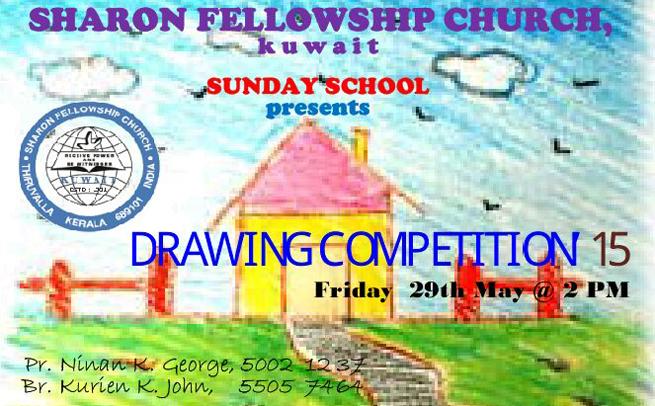 655x406 Sharon Fellowship Church, Kuwait Sunday School Presents A Drawing