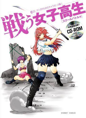 364x500 How To Draw Manga School Girl Battle Uniform Sword Fighting Pose