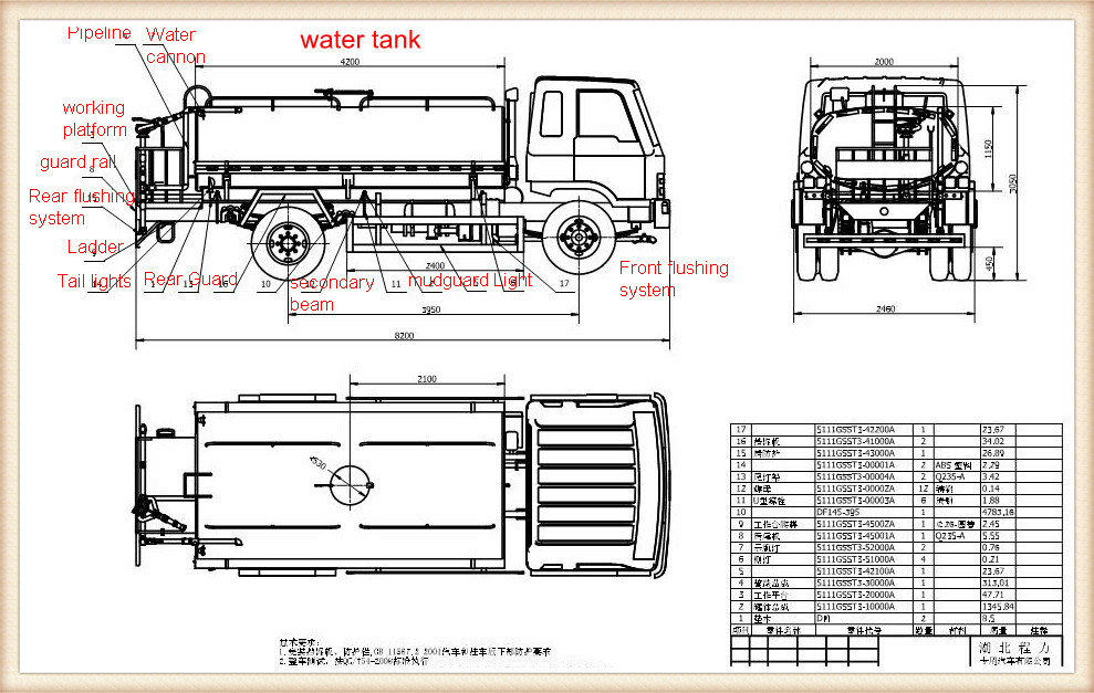 Tanker Truck Drawing At Getdrawings Com Free For