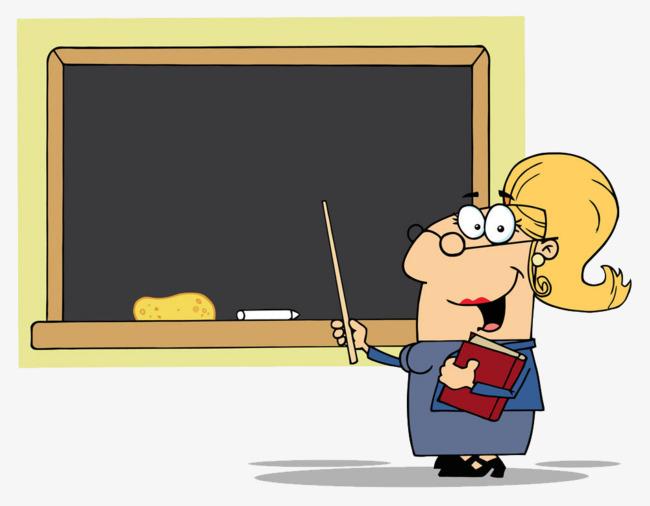 650x506 Class Teacher, Cartoon Hand Drawing, Teacher, Lecturer Png Image