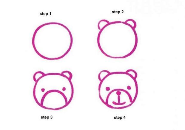 620x438 How To Draw Teddy Bear