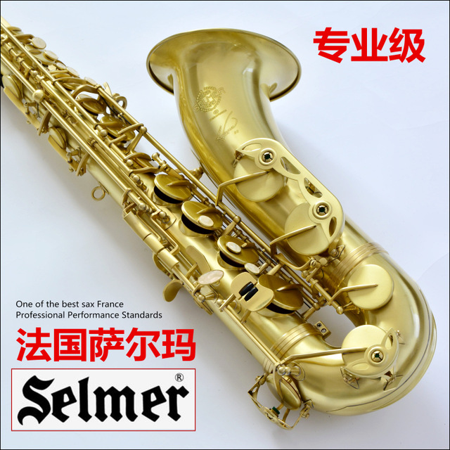 640x640 Selmer Tenor Saxophone B Drawing In Saxophone From Sports