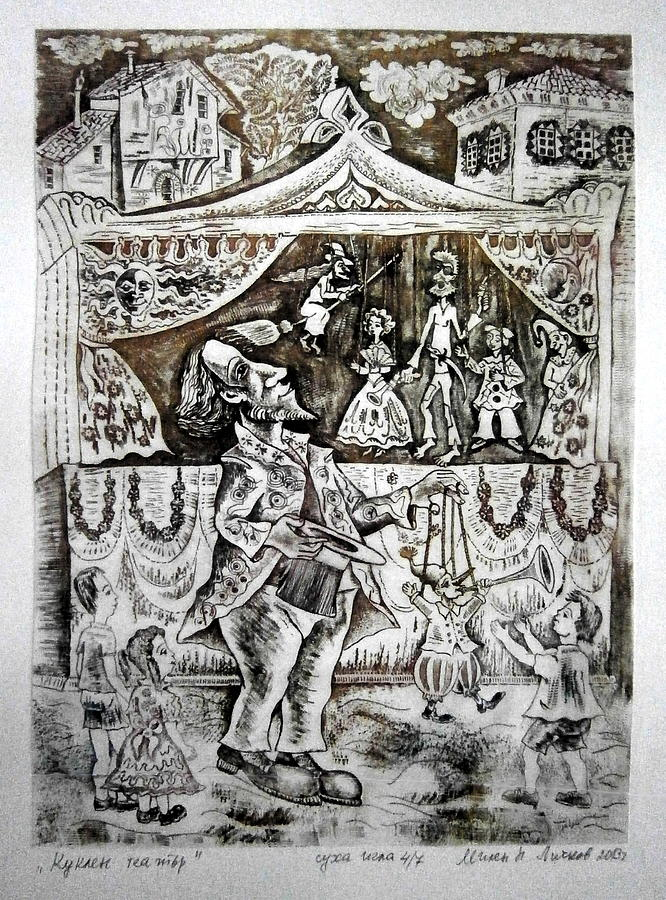 666x900 Puppet Theatre Drawing By Milen Litchkov
