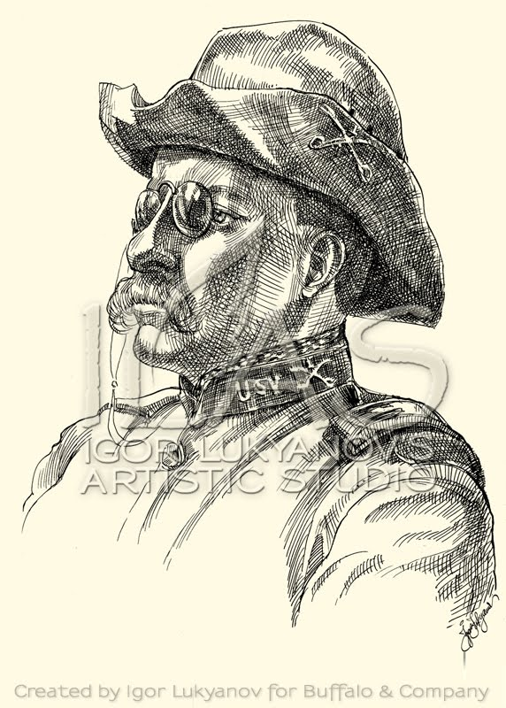 572x800 Portrait Of Theodore Roosevelt