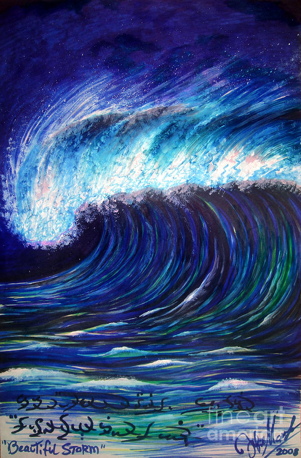 591x900 Ocean Storm, Tidal Wave. Beautiful Drawing By Sofia Metal Queen