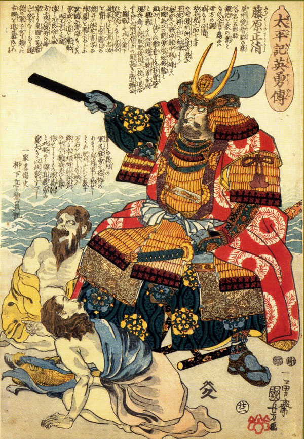 600x866 Traditional Japanese Samurai Art Traditional Japanese Paintings