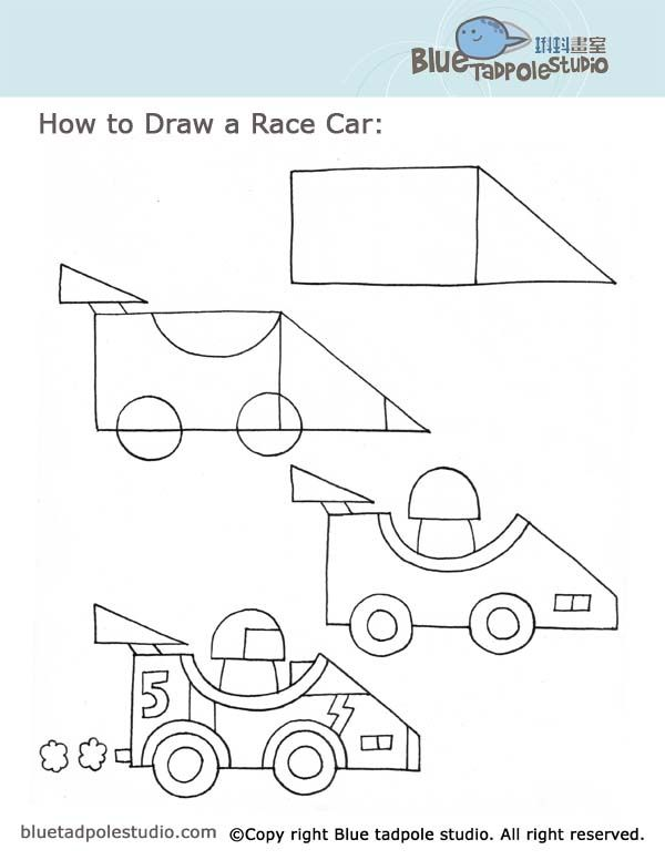 600x776 How To Draw A Racecar. Simple! Great For Grade Two, For A Unit