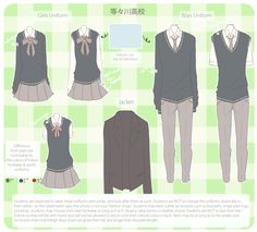 236x213 Anime School Boy Uniform