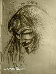 194x259 V For Vendetta V